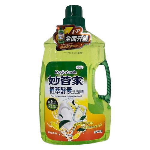 《妙管家》濃縮洗潔精(3200gm/瓶)