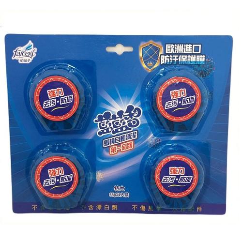 藍藍香 馬桶自動清潔劑(65g*4個/組)