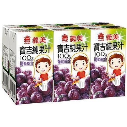 《義美》寶吉純果汁-葡萄綜合(125ml*6包)
