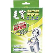 《毛寶》熱水瓶洗淨劑(25g*3包/盒)