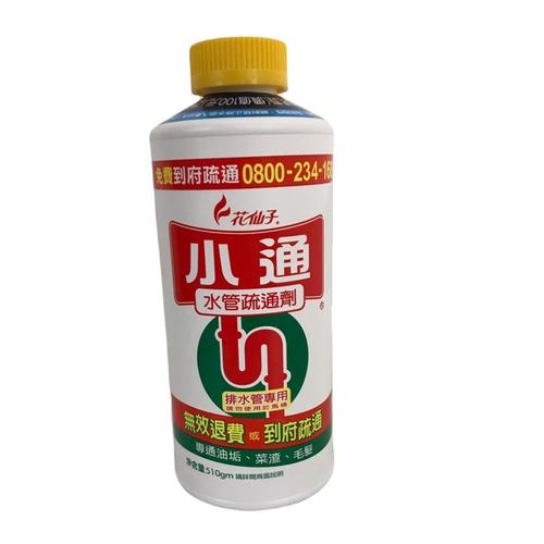 潔霜 小通水管疏通劑(453g/瓶)
