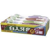 牙膏-家庭號