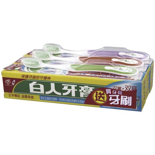 《白人》牙膏-家庭號(220g*3支)