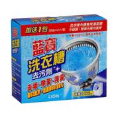 《藍寶》洗衣槽去污劑300g*2+1包