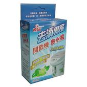 《優品》去漬專家開飲機/熱水瓶洗淨劑(25g*3包/盒)