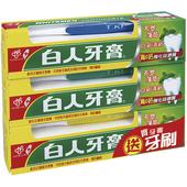 《白人》牙膏-特特號160g*3支 $69