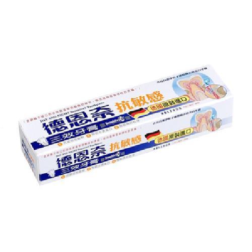 德恩奈 三效牙膏(130g/支)