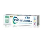 《舒酸定》強化琺瑯質牙膏(110g/支)
