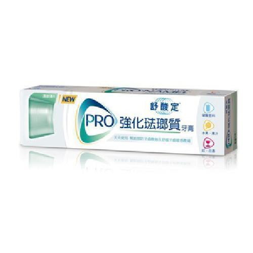 舒酸定 強化琺瑯質牙膏(110g/支)