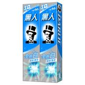 《黑人》全亮白牙膏-清新薄荷(140g*2條)黑人全系列滿249送收納袋*1