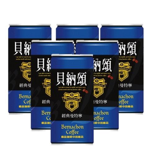 《貝納頌》經典曼特寧咖啡(210ml*6瓶/組)