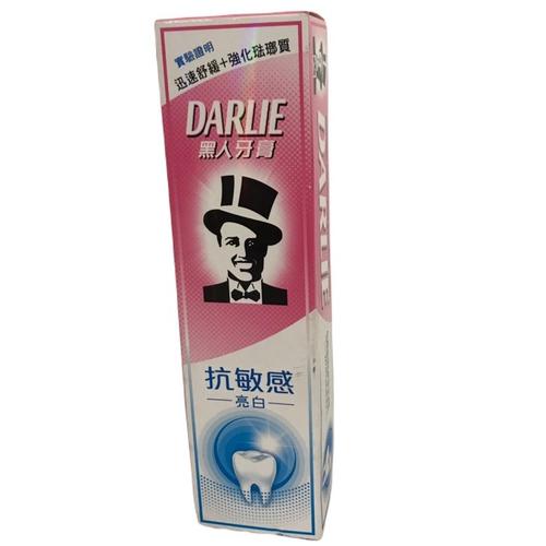 黑人 抗敏感牙膏-亮白(120g)