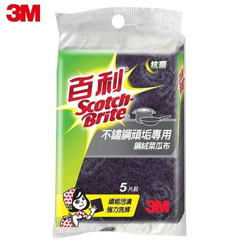 《3M》百利 不鏽鋼頑垢專用鋼絨菜瓜布(5片)