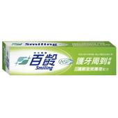 《百齡》護牙周到牙膏-清新全效(110G/條)