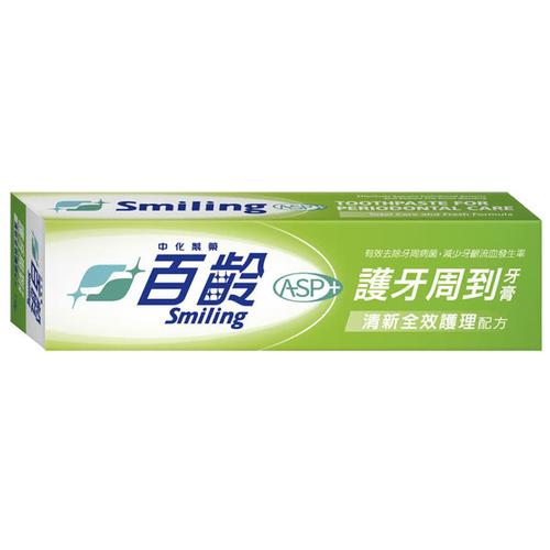 百齡 護牙周到牙膏-清新全效(110G/條)