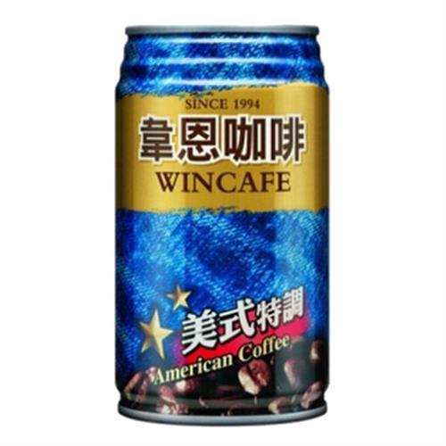 韋恩 咖啡(320ml*6罐/組)