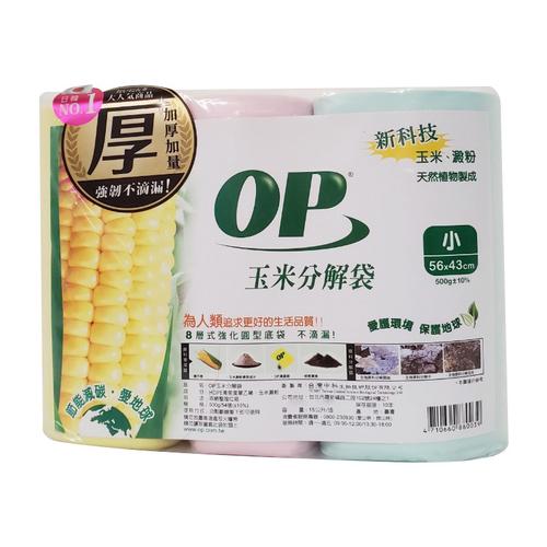 《OP》玉米分解清潔袋/小(56*43cm/500g±10%)