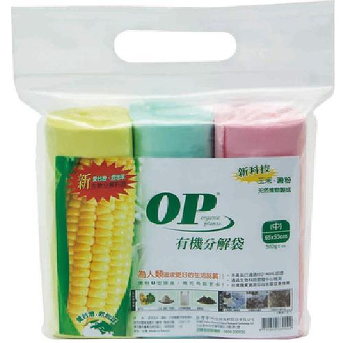 《OP》玉米分解清潔袋/中(65*53cm/500g±10%*3/包)