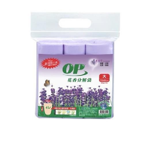 OP 花香清潔袋-薰衣草香/大(500g±10%)