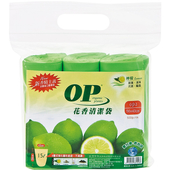 《OP》花香清潔袋-檸檬香/小(500g±10%)