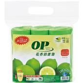 《OP》花香分解袋-檸檬香/小500g±10%