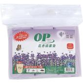 《OP》花香清潔袋-薰衣草香/小(500g±10%)