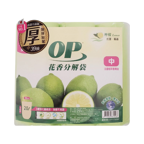 OP 花香清潔袋-檸檬香/中(500g±10%)