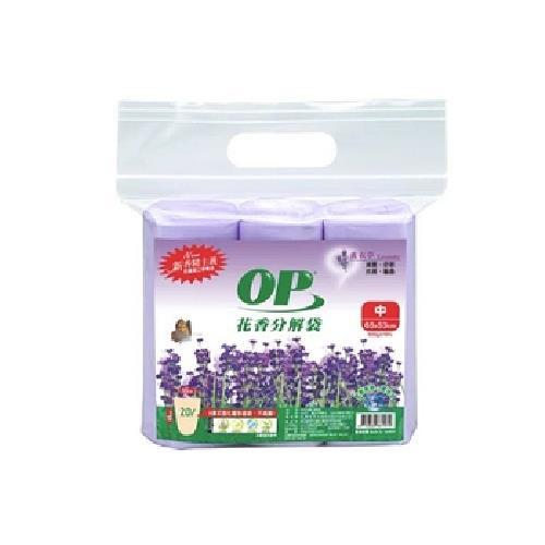 OP 花香清潔袋-薰衣草香/中(500g±10%)