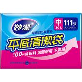 《妙潔》清潔袋-平底/M(111入±10%/組)