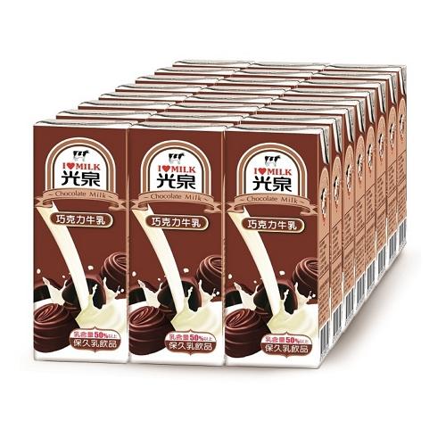 《光泉》牛奶-巧克力(200ml*24包/箱)