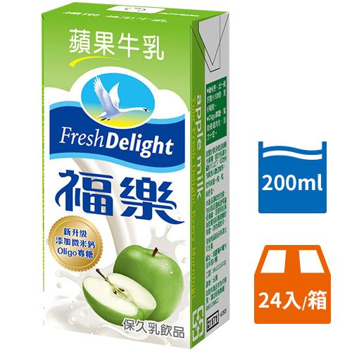福樂 調味乳-蘋果(200ml*24包/箱)