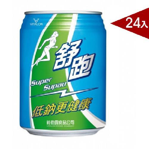 《舒跑》運動飲料-易開罐(245ml*24罐/箱)