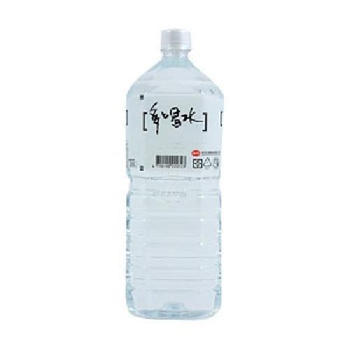 味丹 多喝水(2000cc)