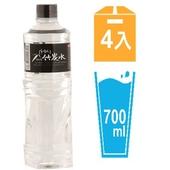 《味丹》多喝水鹼性竹炭水(700ml*4瓶/組)