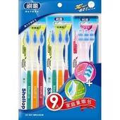 《刷樂》彈力牙刷家庭量販包(9支/組)