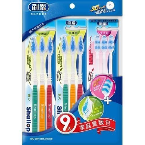 刷樂 彈力牙刷家庭量販包(9支/組)