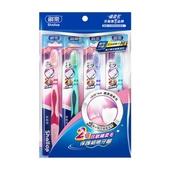 《刷樂》新動感牙刷(3+1支/組)