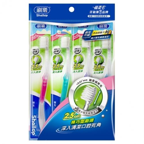 《刷樂》醫生牙刷(3+1支/組)