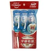 《高露潔》360度抗敏型牙刷(2支)