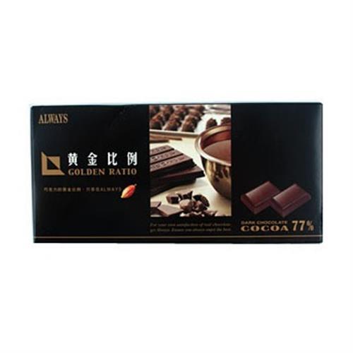 宏亞 歐維氏黃金比例77%黑巧克力(77g/片)
