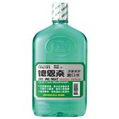 《德恩奈》深層潔淨漱口水(1000ml/瓶)