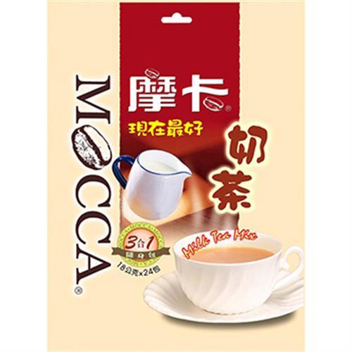 《摩卡》現在最好奶茶(18g*24包)