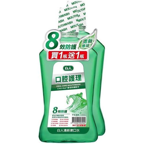 《白人》漱口水(720cc*2瓶/組)