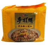 《維力》手打麵-清香雞汁(75g*5包/組)