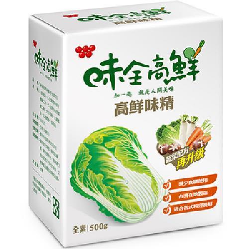 《味全》高鮮味精(500g/盒)