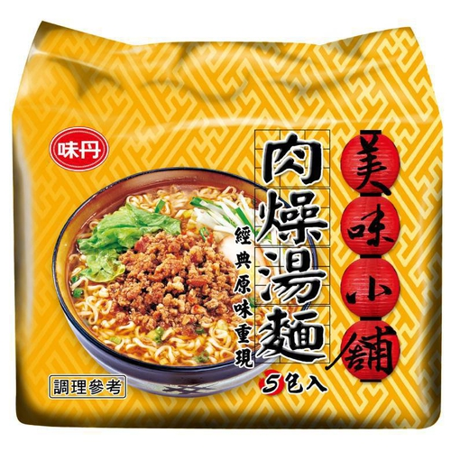 味丹 美味小舖肉燥麵(67gx5包/組)