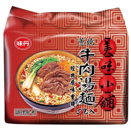 味丹 美味小舖牛肉湯麵(72gx5包/組)