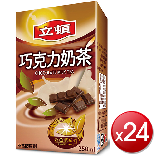 立頓 巧克力奶茶(250ml*24包/箱)