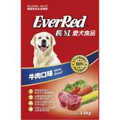 《長紅》狗乾糧-牛肉(3.5kg/包)