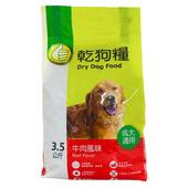 《FP》乾狗糧-牛肉口味 (3.5kg)